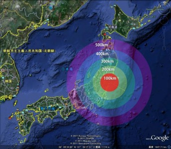 les radiations de fukushima
