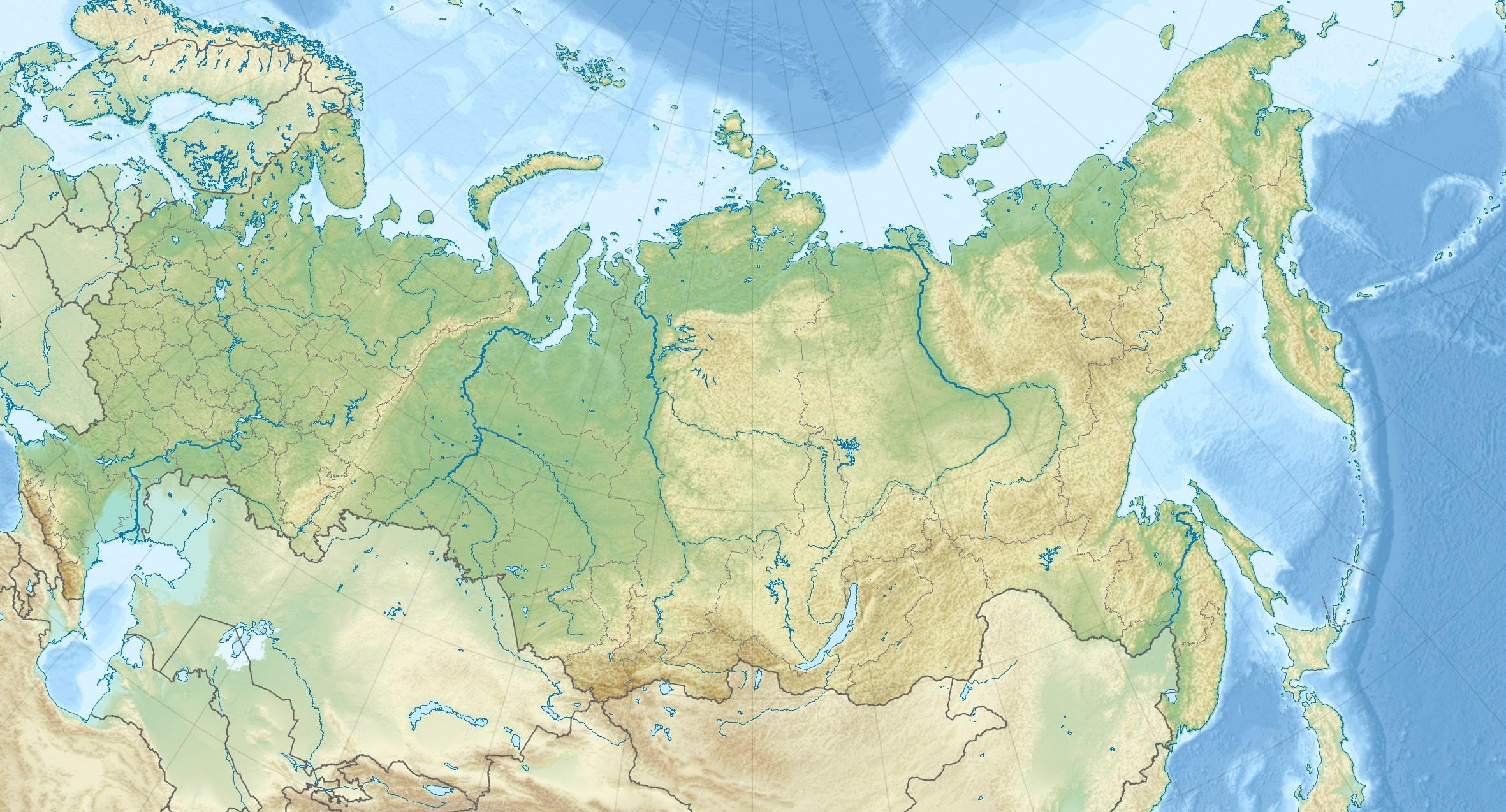 Carte De Russie Avec Les Villes