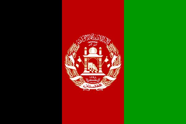 Cartograf fr : Drapeau de l'Afghanistan