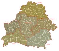 Carte de la Biélorussie carte administrative division voblasts raions